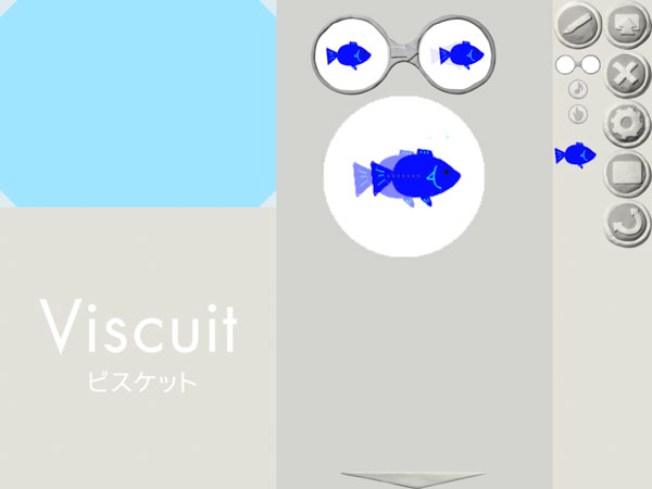 画像: メガネの下に拡大画像が表示されるので、微調整がしやすい。