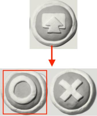 画像: 保存の操作を行うと、制作画面が閉じて最初の画面に戻る。