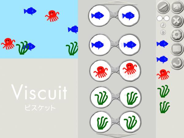 画像: タコと海藻を追加。ステージには同じ絵を複数配置することもできる