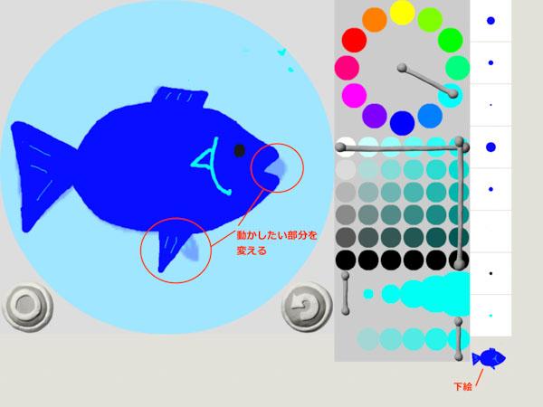 画像: 前回使ったペンの一覧も表示されるので、2枚目の絵を描きやすい。