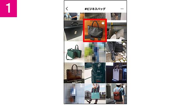 画像7: 【インスタグラム】「ショップ」タブや検索機能で、欲しい商品を探して購入可能