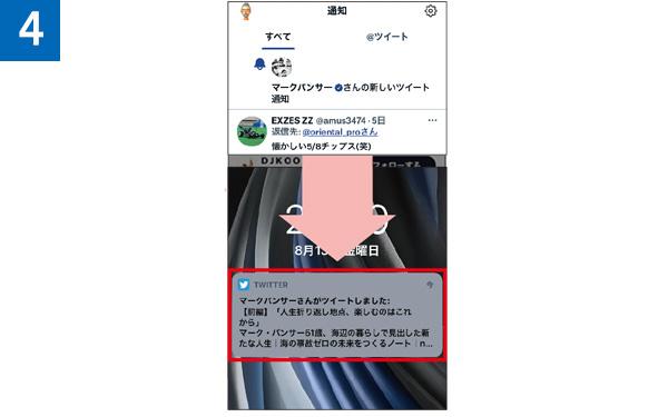 画像4: 【インスタグラム】【ツイッター】「インスタライブ」はツイッターで探すのが吉
