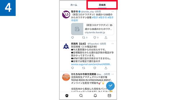 画像8: 【ツイッター】地震情報なら、まずはツイッターで「tenki.jp」をフォロー