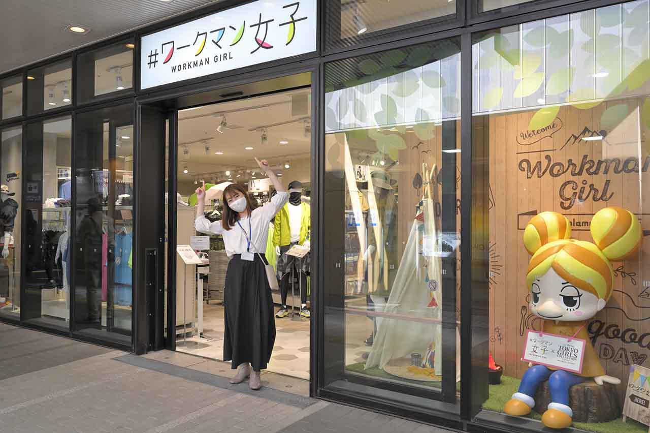 画像: 【#ワークマン女子】東京ソラマチに都内1号店がオープン!新店舗を爆速レポート - 特選街web