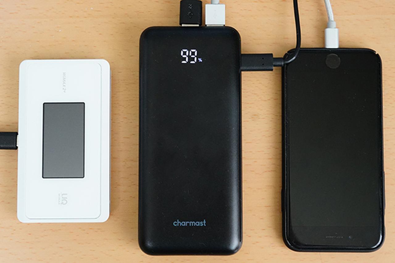 画像: 家庭用電源→モバイルバッテリー→スマホ+ポケットWi-Fiで接続したところ。モバイルバッテリーとセットで管理すれば、充電をワンセットで管理できるので便利です。