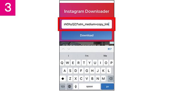 画像3: 【インスタグラム】インスタグラムの画像や動画を保存するなら「iGram」が便利