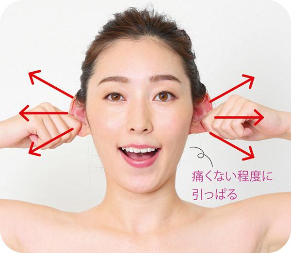 画像: 声を出すことで、耳まわりの筋肉が動きリンパの流れがUP