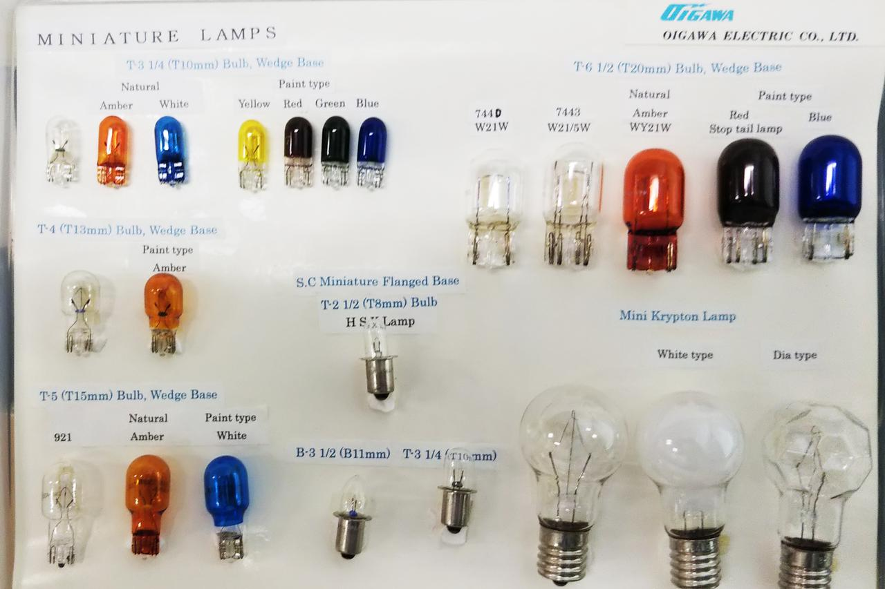 画像: 色々な電球を作ってきた大井川電機製作所