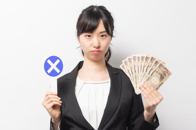 画像: 支払い方法がクレジットカードのみ