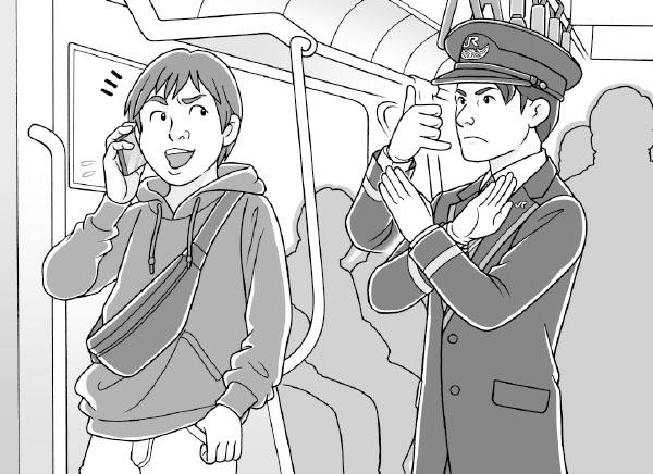 画像: 迷惑電話には、ジェスチャーで対応せよ!