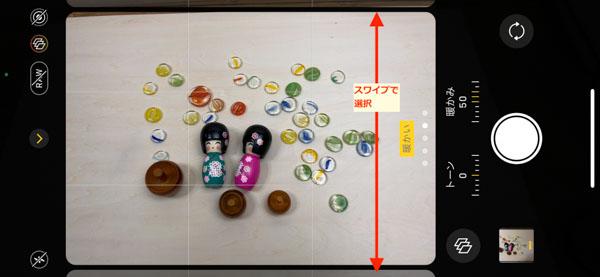 画像: ベースとなる基本設定を4種類から選択する。