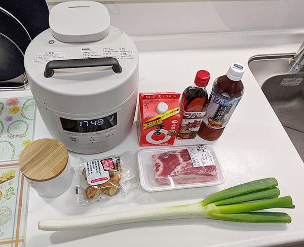 画像: 「豚の角煮」を作るための食材。ものすごい苦労をして手に入れた。買い物って大変。