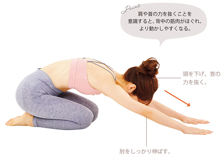 画像2: stretch 2 背中まわりの筋肉をほぐす