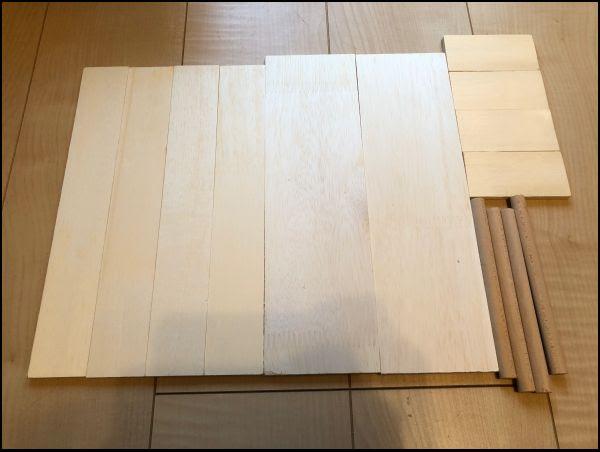画像: こちらが2段ラックに使用した材料です