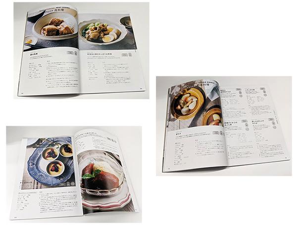 画像: 今回作ることに決めた「豚の角煮」「ポトフ」「チーズケーキ」のレシピページ。見ているだけで、すでに完成した気になってしまう。