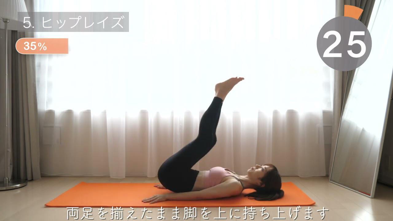 画像1: お腹痩せトレーニング youtu.be