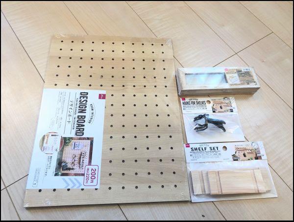 画像: 「見せる収納」に切り替えるために、有孔ボード・小さな木箱とフック・棚セットを購入してきました