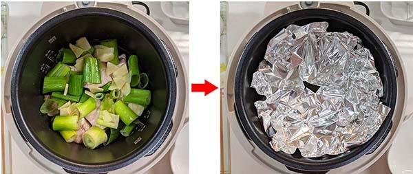 画像: 下ごしらえをした食材を鍋に投入。アルミはくで落しぶたをして準備完了!