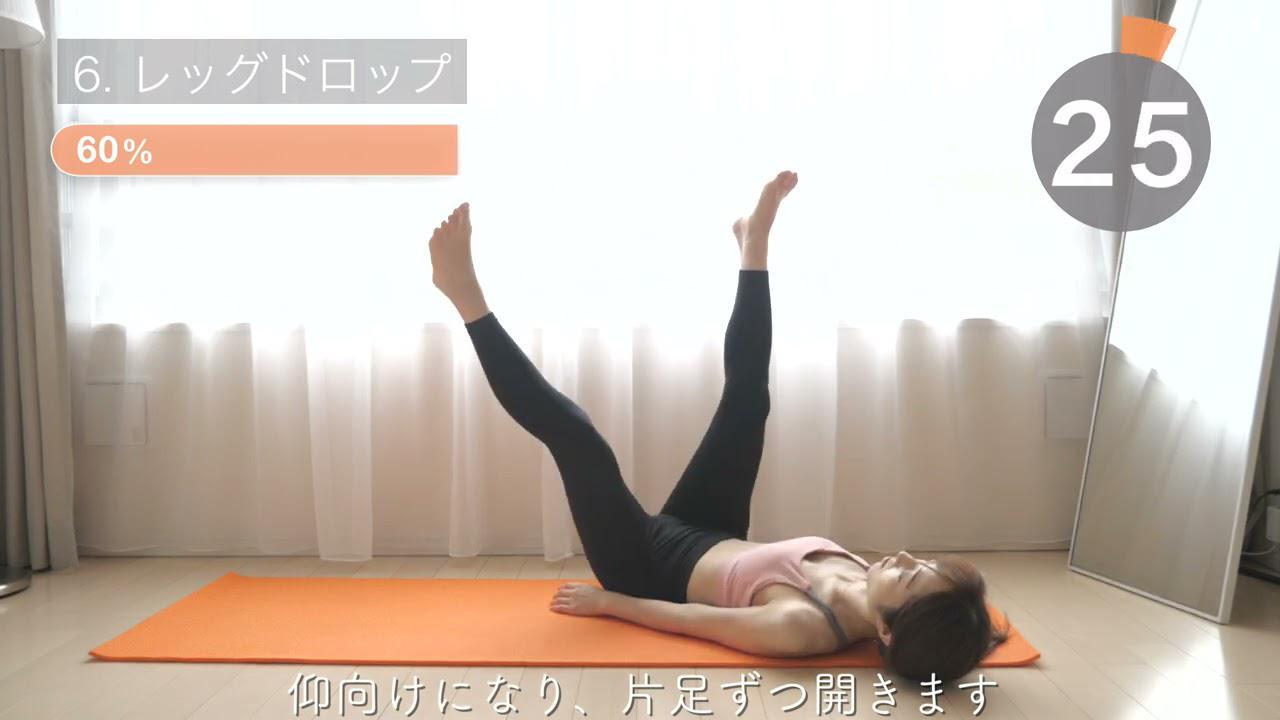 画像1: 下半身痩せトレーニング youtu.be