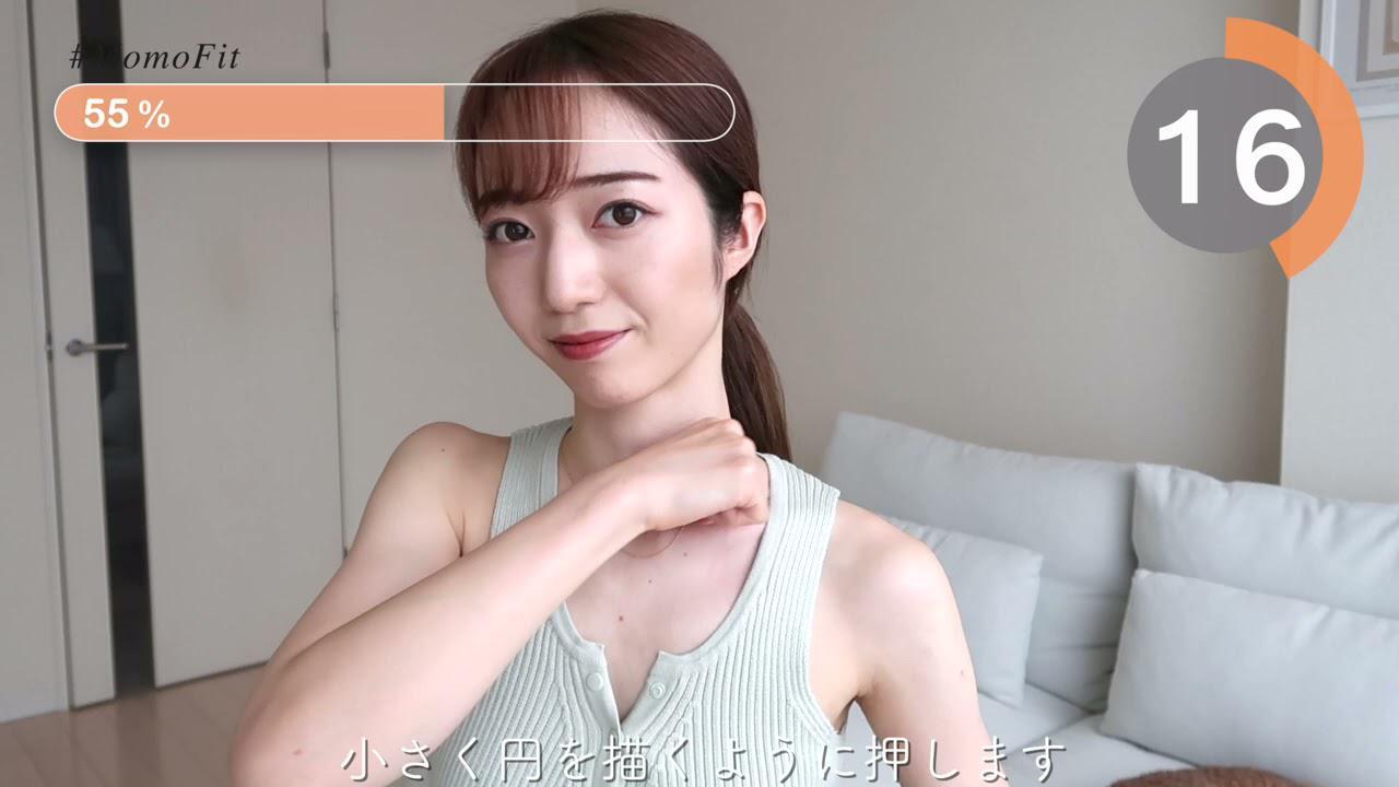 画像: 顔痩せマッサージ youtu.be