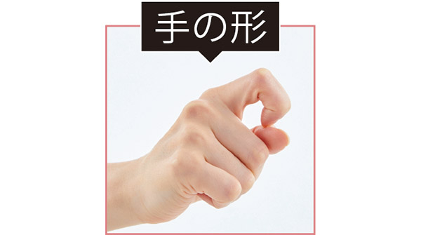 画像4: 【Momomi流】おすすめの食事法と簡単ダイエットレシピ 小顔マッサージのやり方も紹介