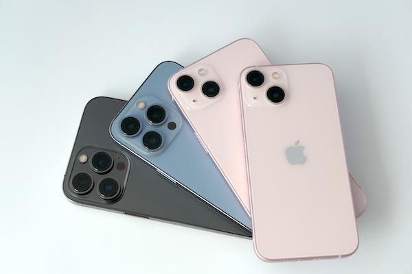 画像: iPhone 13シリーズ4機種を、それぞれ「最も安く買う方法」を探ってみた。