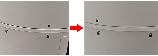 画像: 写真左がロック状態。写真右がロック解除状態。ロック解除の印に合わせないと、鍋ぶたを開けることができない仕様になっている。