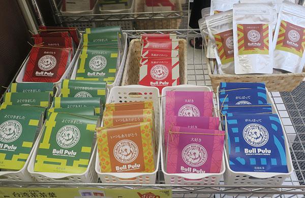 画像: 「台湾茶」の外販商品として実績を上げてきている。