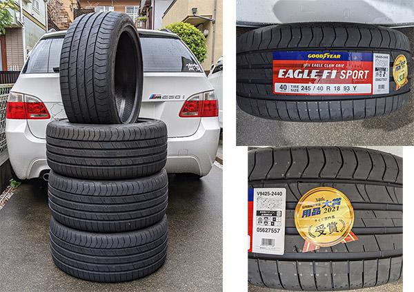 画像: こうして、タイヤを積み上げてみるとなかなかの迫力だ。写真右下、日刊自動車新聞の 用品大賞2021のタイヤ部門で大賞を受賞している証のシールが貼られていた。