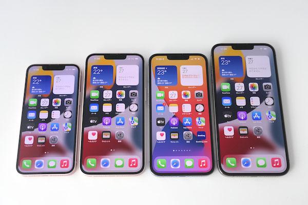 画像: 左からiPhone 13 mini、iPhone 13、iPhone 13 Pro、iPhone 13 Pro Max