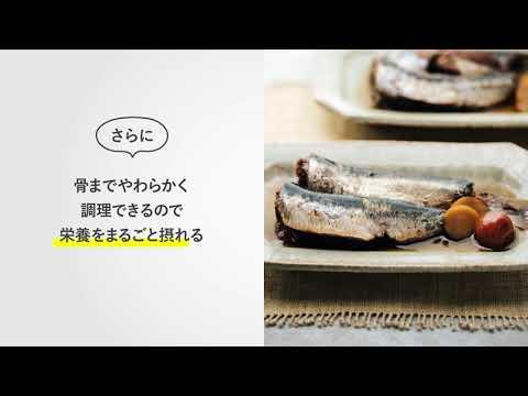 画像: シロカ おうちシェフPRO youtu.be