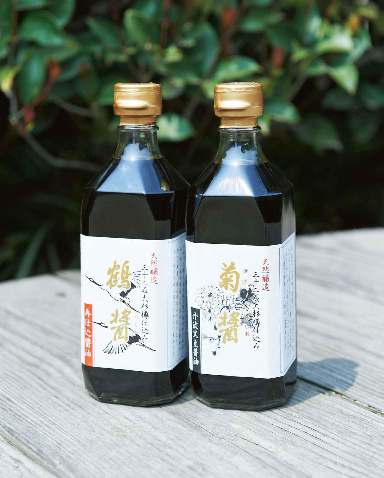 画像: 黒豆を原料にした「菊醤」はあっさりしていて、あと口がほのかに甘い。再仕込みの「鶴醤」は濃厚なうま味