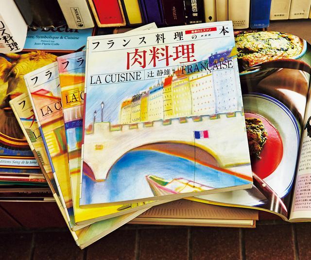 画像: 吉重さんが幼いころから眺めていたという、挿絵入りの辻静雄さんの料理本