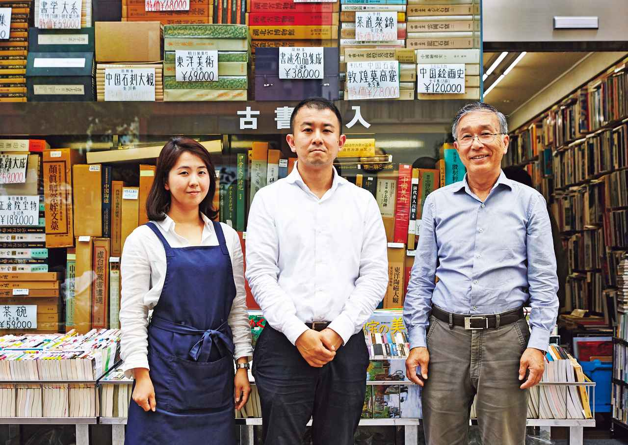 画像: 右から、諏訪雅夫さん、長男の雅也さん、長女の吉重(よしえ)さん。店の仕入れは雅也さんが担当し、雅夫さんが接客を担当。吉重さんは「探求書」サービスを提案した