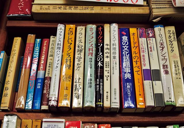画像: 雅夫さんが日本におけるフレンチの立役者だと話す辻静雄さん。店内の書棚にも、彼の著書が多く並ぶ