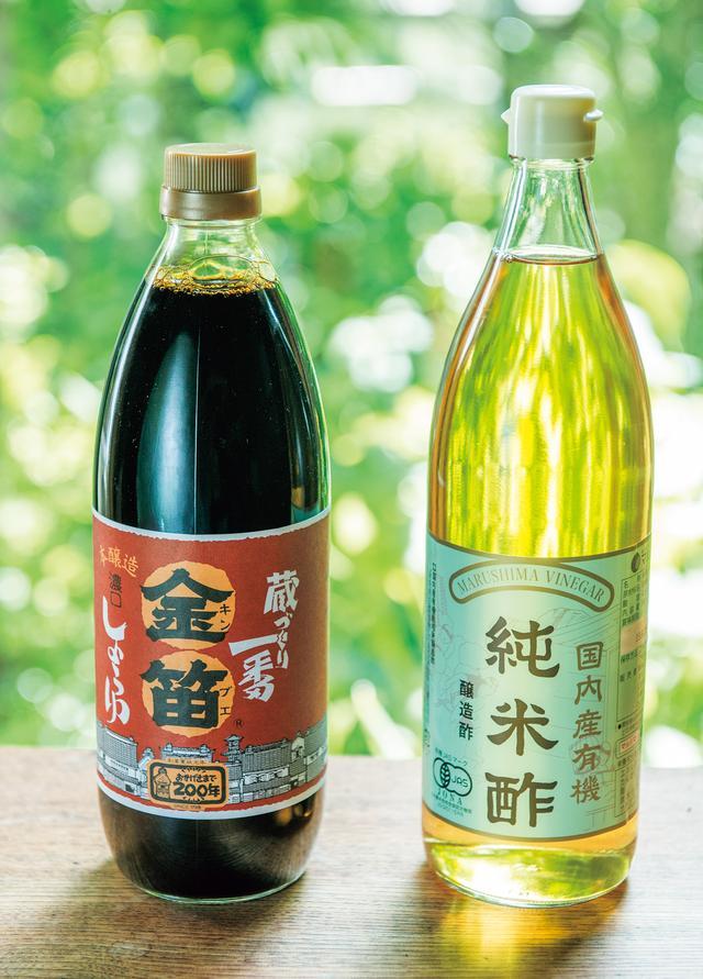 画像: お気に入りの調味料は、なぜか、みな瓶入り。ワインは赤が好きだけれど、透明な瓶欲しさに白を買うことも