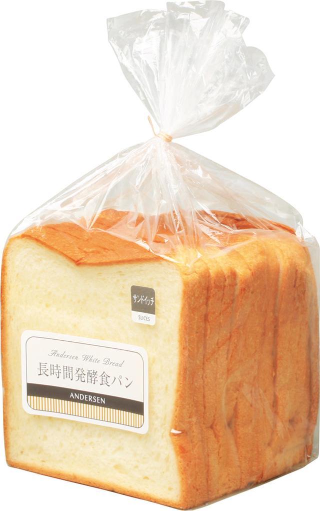画像: 12枚切りの食パンは、具材をのせても薄く食べやすい厚さ