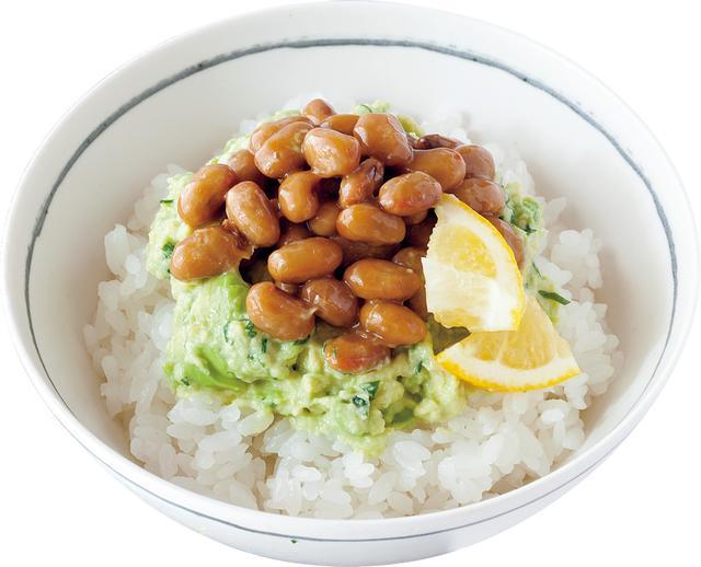 画像: アボカド納豆丼