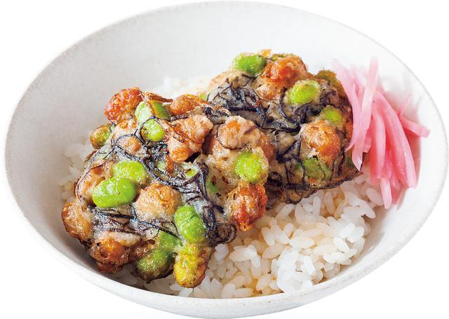 画像: 納豆かき揚げ丼