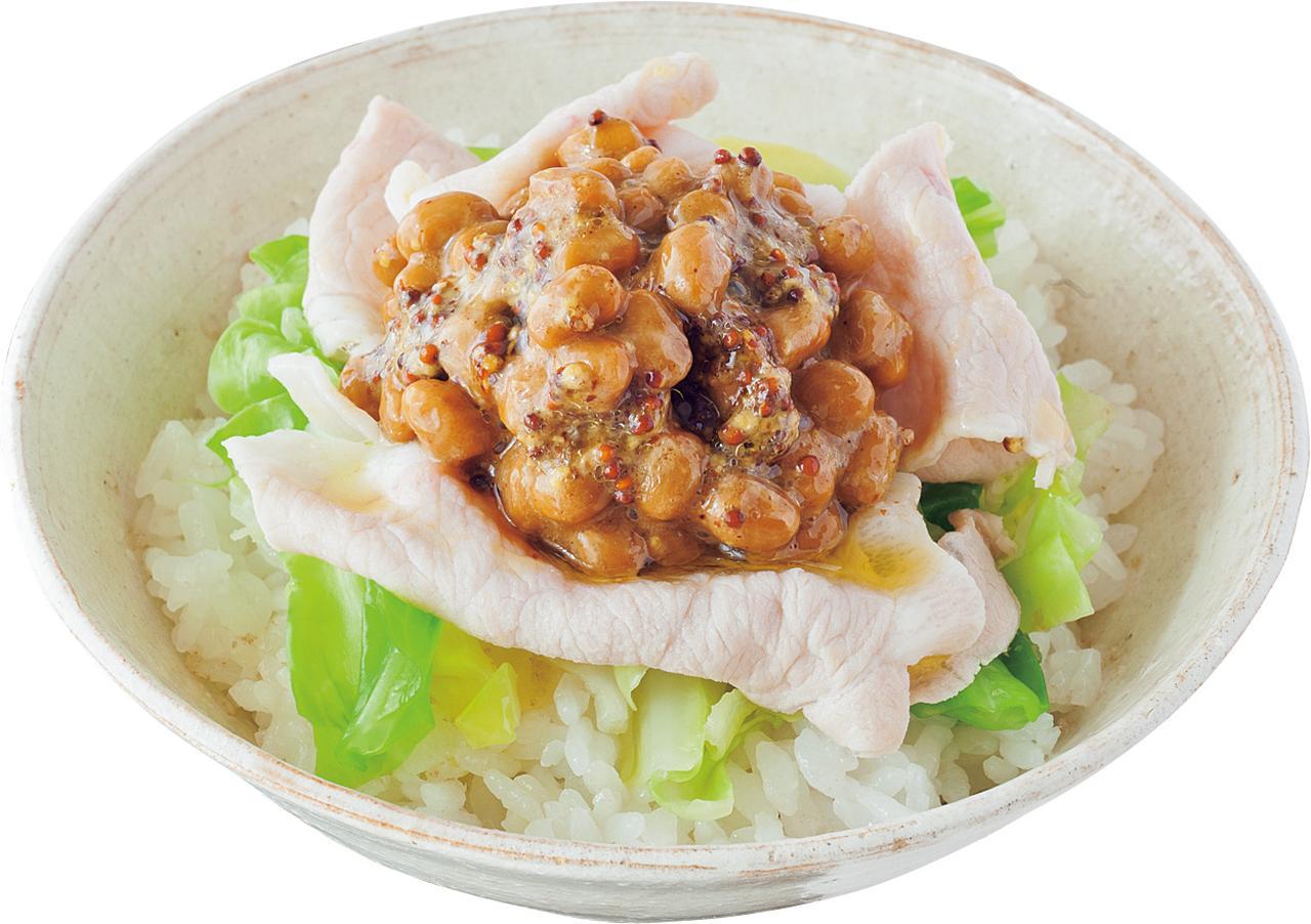 画像: 豚しゃぶ納豆ソース丼
