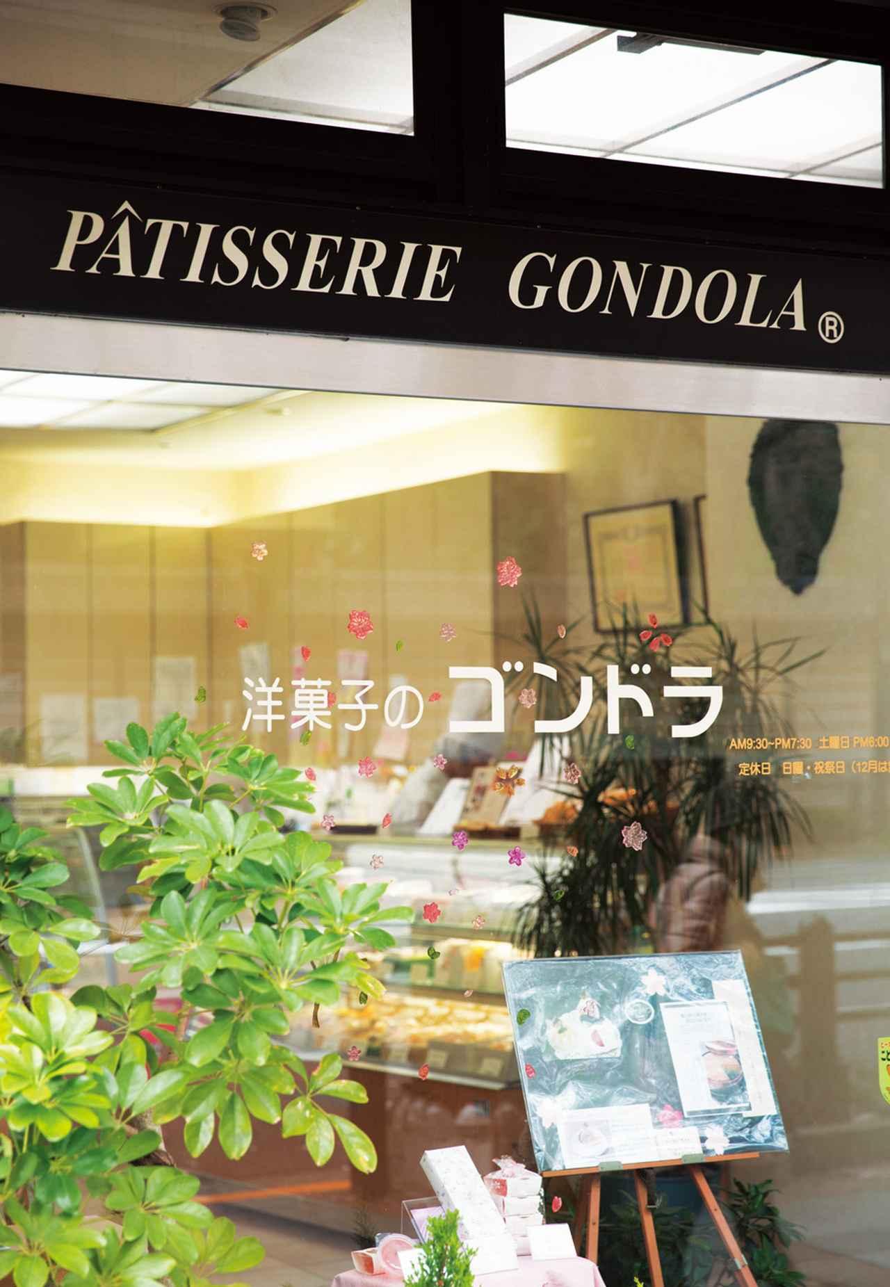 画像: 靖国神社の南門前に店を構える。シェフの目の届く範囲内での菓子づくりを守るため、支店は出さず、こちらが唯一の店舗(銀座・松屋で数量限定販売はあり)