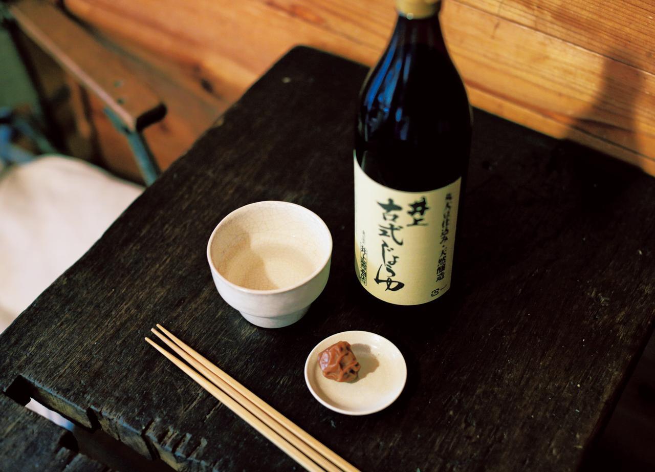 画像: 風邪気味かなと思ったら、白湯に梅干しとしょうゆを少々加えて飲む