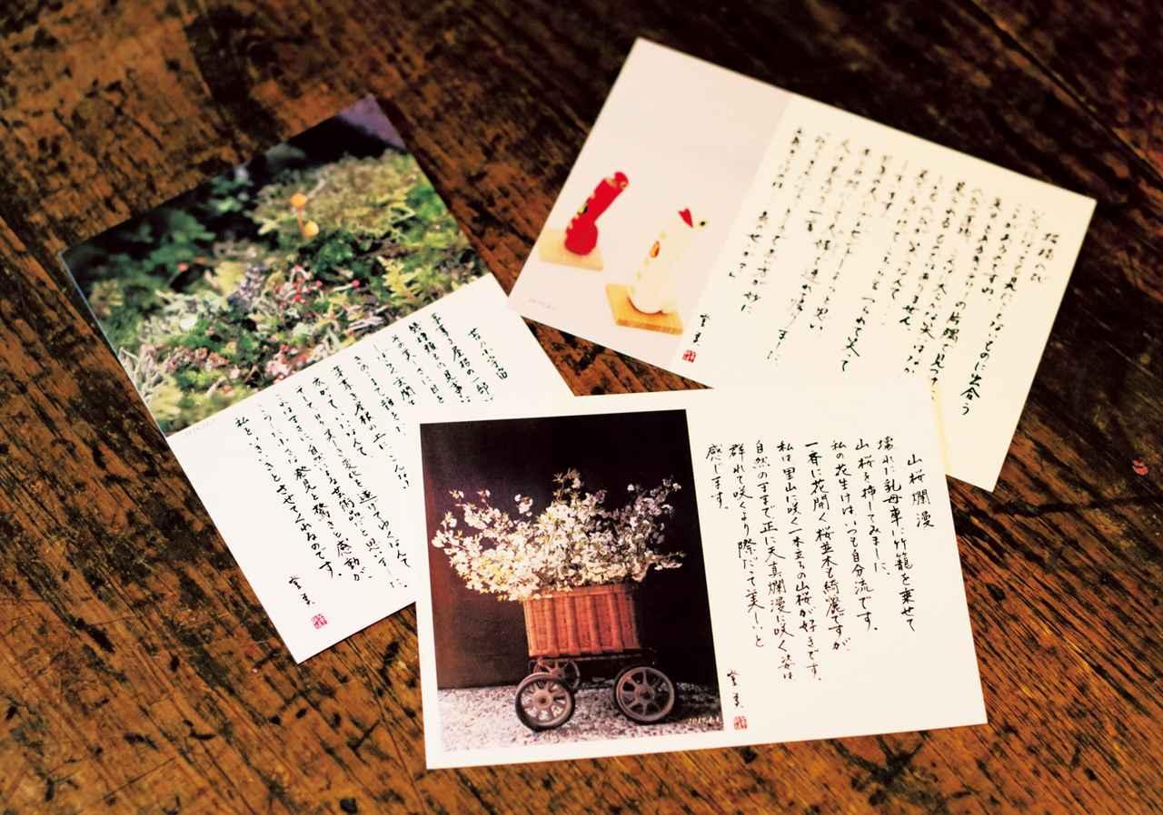画像: 「他郷阿部家」に置いているハガキ。松場さんが季節ごとに考えたことや発見したことを綴っている