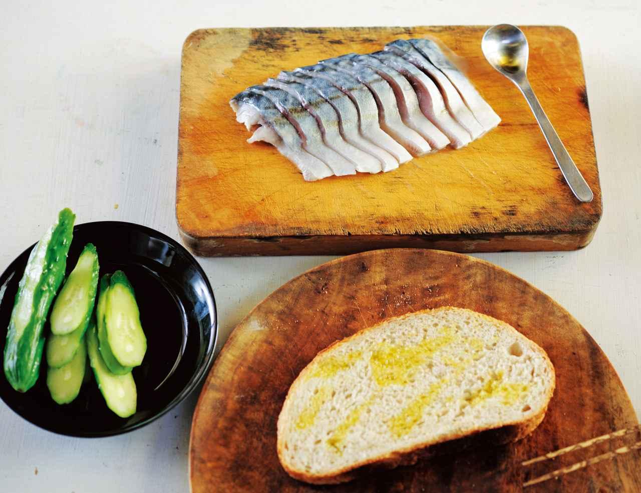 画像: 「自分好みのパンを求めて日々、模索中」。若狭湾と鯖街道で結ばれていた京都は、おいしいさばが手に入りやすい
