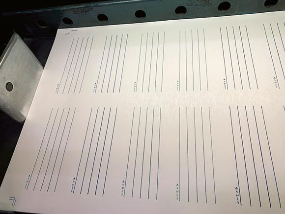 画像: 刷りあがったばかりの一筆箋。これを12枚にカットし、仕上げる