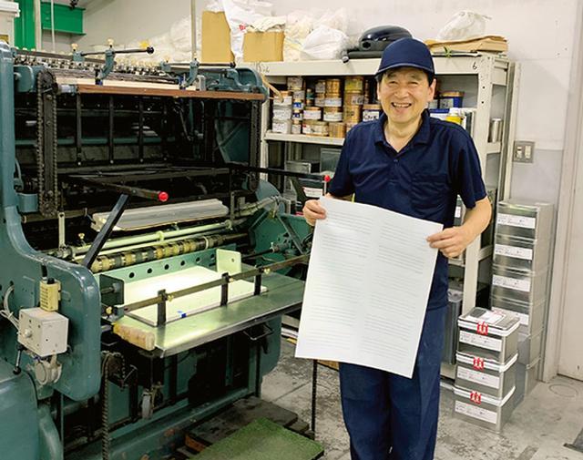 画像: 印刷を担当してくださった清水さん。活版印刷でのグラデーション印刷も得意で、菓子慶弔品の掛紙印刷も手がける