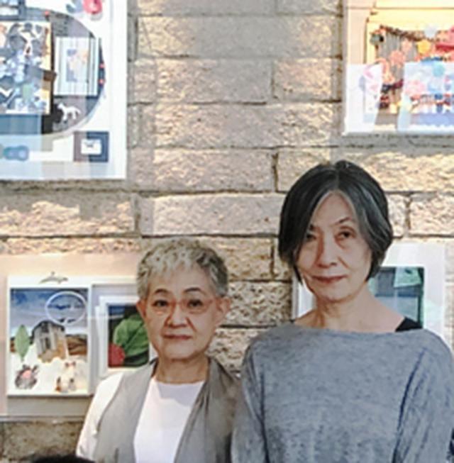 画像1: 金井美恵子 小さな暮らしの断片 「シュトーレンとクリスマス・カード」(前編)