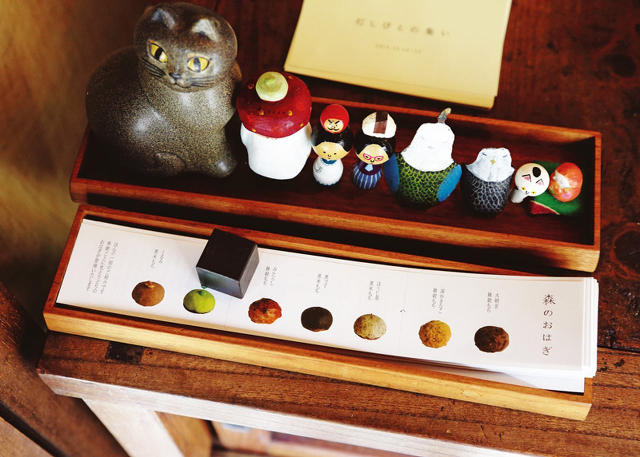 画像: ショップカードも個性的。「お客さまからいただいた」というほのぼのとした人形も店になじんでいる