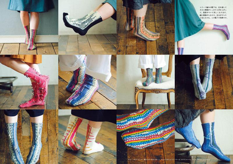 画像: 縦柄靴下