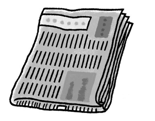 画像: 新聞紙